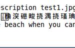 exiftool -UserComment -Description test1.jpg
